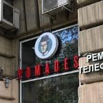 Открытие Pomades Corner на Кожуховской